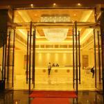 Shunde Lecong Bandao Hotel, Shunde