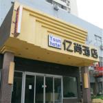 Qingdao Yishang Hotel, Qingdao
