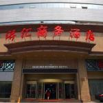 Qiaohui Business Hotel, Qingdao