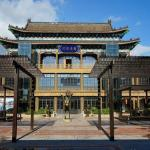 Hotel Pictures: Eadry Royal Garden Hotel Haikou, Haikou