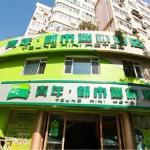 City 118 Hotel Qingdao Taidong Tiyu Street, Qingdao