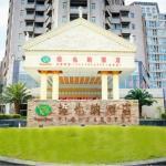 Vienna Hotel Shanghai Pudong Lujiazui Jinqiao,  Shanghai