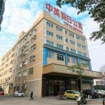 Foshan Joy-in Holiday Hotel Lecong Branch, Shunde