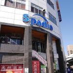 Sauna & Capsule Spadio, Osaka