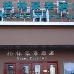 GreenTree Inn Zhejiang Hangzhou East Railway Station Express Hotel, Hangzhou