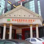 Vienna Hotel Songjiang Xin Qiao, Songjiang