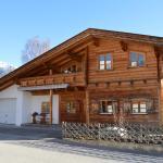 Hotellikuvia: Tiroler Blockhaus, Imst