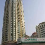 Qing Dao Zhan Ying Apartment, Qingdao
