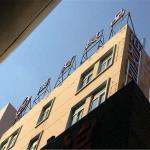 Hi Inn Liangpin Shanghai Dabaishu,  Shanghai