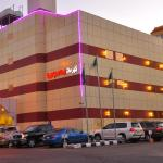 Kahraman Hotel Suites,  Jeddah