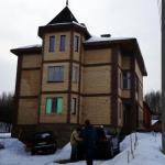 Holiday Home Na Revolyutsionnoy, Penza
