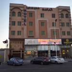 Al Masem Luxury Hotel Suite 5,  Al Hofuf