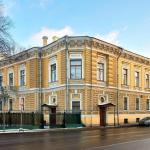 Osobnyak Voennogo Ministra, Saint Petersburg