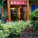 Hi Inn Liangpin Shanghai Linping Road,  Shanghai