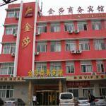 Qingdao Jinsha International Business Hotel Taidong Pedestrian Street, Qingdao