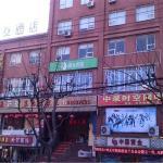 Hi Inn Shanghai Railway Station, Shanghai