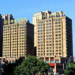 Qingdao Tianrui Xingkong Hotel, Qingdao