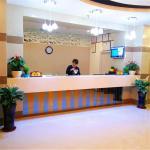 Letu E Jia Hotel Qingdao,  Qingdao