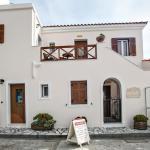 Arxontiko, Tinos Town