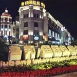 Qingdao Lubang Fengqing Apartment, Qingdao