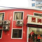 Qingdao Xirun Guest House,  Qingdao