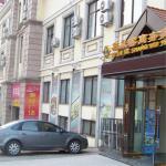 Qingdao Xilaike Business Hotel, Qingdao