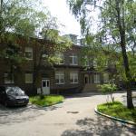 Hostel Avita I,  Moscow