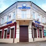 Suvorov Hotel, Rostov on Don