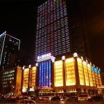 Shenyang Hua Ren International Hotel, Shenyang