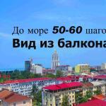 Apartment on Haidar Abashidze St, Batumi