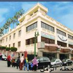 Raml Armed Forces Hotel, Alexandria