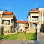 Fotografie hotelů: Vikeya Guest House, Sapareva Banya