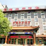 Hua Fu International Hotel, Beijing