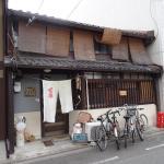 Guest House Rakuen, Kyoto