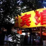 Beijing Jindi Hotel, Beijing
