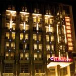 City Star Hotel, Beijing