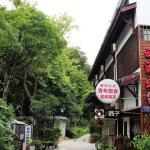 Hangzhou West Lake Homestay, Hangzhou