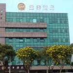 Ji Hotel Wenzhou Airport Avenue, Wenzhou