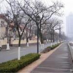 Qingdao 233 Nobel Apartment, Qingdao