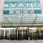 Lavande Hotel Beijing Asian Games Village,  Beijing