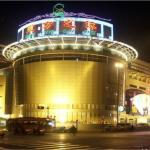 Tianjin Super Garden Hotel,  Tianjin