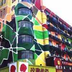 Hangzhou Rose theme Legend Hotel Yunshang Xihu Branch, Hangzhou