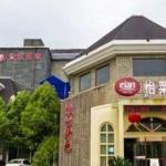 Elan Hangzhou Songcheng, Hangzhou