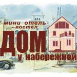 Dom U Naberezhnoy Hostel,  Tyumen