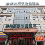 GreenTree Inn ShangHai Minhang District Xinzhuang Town Chunshen Road Metro Station Express Hotel,  Shanghai