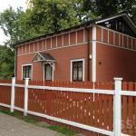 Cottage Dubulti, Jūrmala