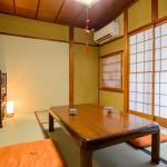Guesthouse Kyoto Kaikonoyashiro, Kyoto
