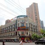 GreenTree Inn Shanghai Xietu E) Road Zhizaoju Road Express Hotel, Shanghai