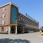 GreenTree Inn ShangHai MinHang JiWang Town LianYou JiHe Road Business Hotel, Jiading