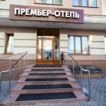 Premier Hotel, Voronezh